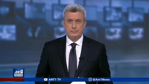 ANT1 NEWS 29-11-2019 ΣΤΙΣ 19:30