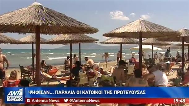 Παραλία αντί για κάλπη επέλεξαν οι ψηφοφόροι στην Αττική