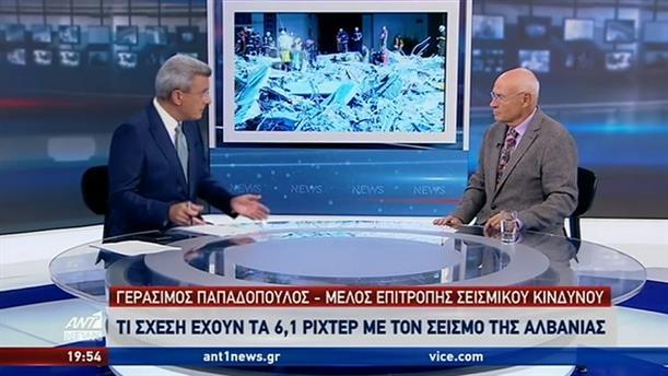 """Παπαδόπουλος στον ΑΝΤ1: """"Καμπανάκι"""" για αποσταθεροποίηση των ρηγμάτων στην Ελλάδα"""