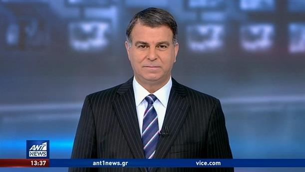 ANT1 NEWS 26-04-2020 ΣΤΙΣ 13:00