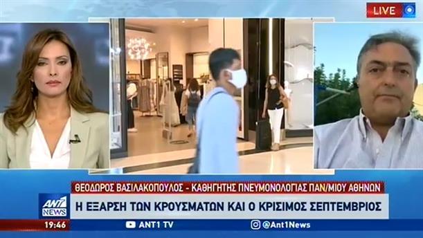 Βασιλακόπουλος: Ο πιο ανησυχητικός αριθμός είναι των διασηληνωμένων