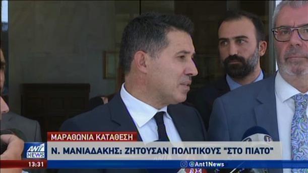 Μανιαδάκης: δέχθηκα εισαγγελικές πιέσεις για να «δώσω» πολιτικούς