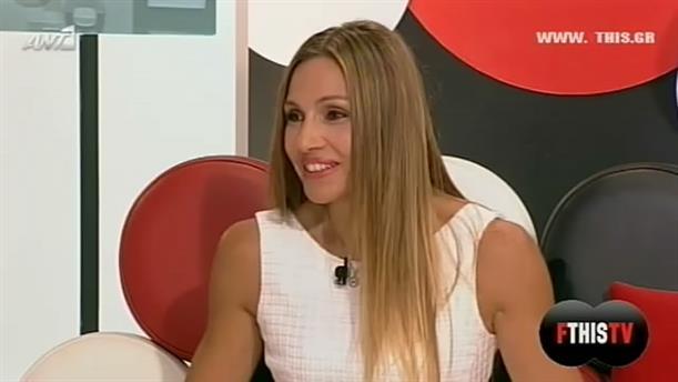 FTHIS TV 18/06/2013