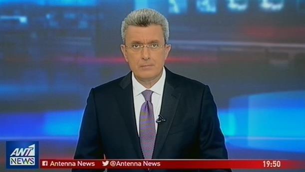 ANT1 NEWS 09-11-2018 ΣΤΙΣ 19:30