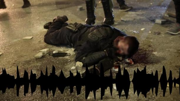 Συνέντευξη με τον αστυνομικό που χτυπήθηκε στην Νέα Σμύρνη (ήχος)