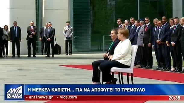 Παγκόσμια ανησυχία για το τρέμουλο της Μέρκελ που την… κάθισε σε καρέκλα!