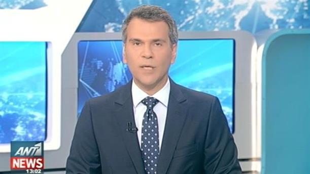 ANT1 News 20-04-2016 στις 13:00