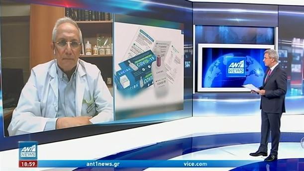 Βαλτάς στον ΑΝΤ1: αντικειμενική η αδυναμία για τα self test στα φαρμακεία
