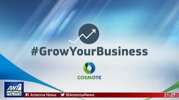 Ημερίδα για την ψηφιακή μετεξέλιξη των μικρομεσαίων επιχειρήσεων