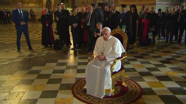 Στη Βουλγαρία ο Πάπας Φραγκίσκος