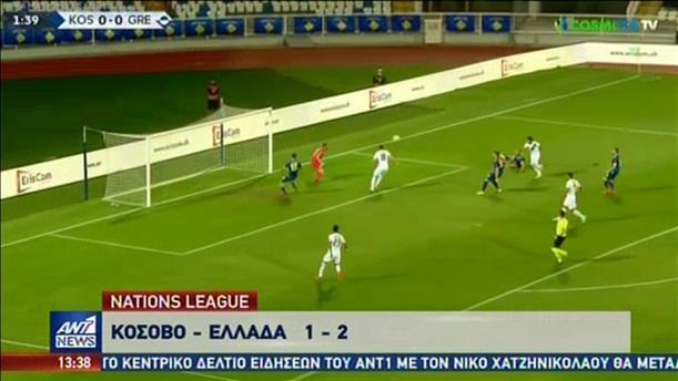 Εθνική Ελλάδος: Πανηγύρισε την πρώτη της νίκη στο Nations League