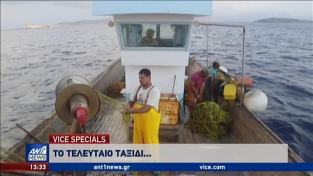 Τo Vice Special στα τελευταία ταξίδια ψαράδων στη Σκύρο
