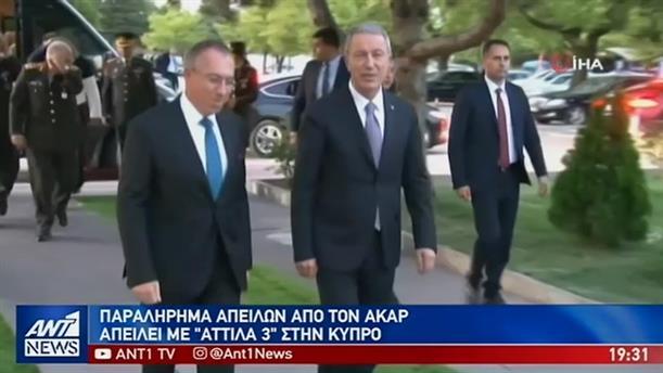 Νέο τουρκικό παραλήρημα, από τον Υπουργό Άμυνας, Χουλουσί Ακάρ