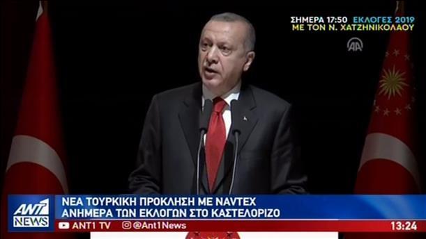 Δυναμιτίζει το κλίμα η προκλητική τουρκική NAVTEX