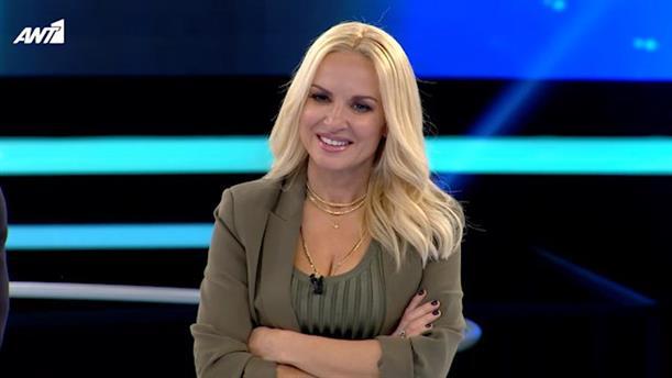STILL STANDING – ΕΠΕΙΣΟΔΙΟ 88 – 2Η ΣΕΖΟΝ
