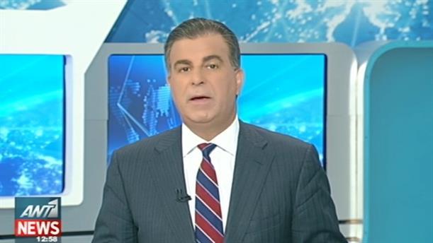 ANT1 News 16-07-2016 στις 13:00