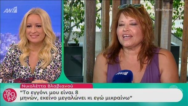 Νικολέττα Βλαβιανού: Μιλά για το εγγόνι της και… λιώνει