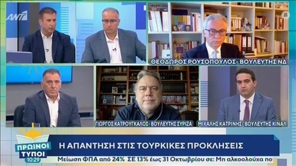 Πολιτική Επικαιρότητα – ΠΡΩΙΝΟΙ ΤΥΠΟΙ - 13/06/2020