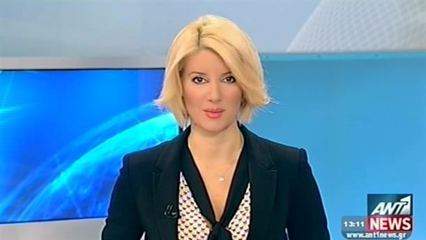 ANT1 News 20-10-2014 στις 13:00