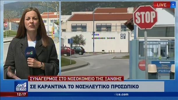 Συναγερμός για ασθενείς που κόλλησαν τον κορονοϊό μέσα στο Νοσοκομείο