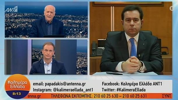 Νότης Μηταράκης – ΚΑΛΗΜΕΡΑ ΕΛΛΑΔΑ – 15/01/2020