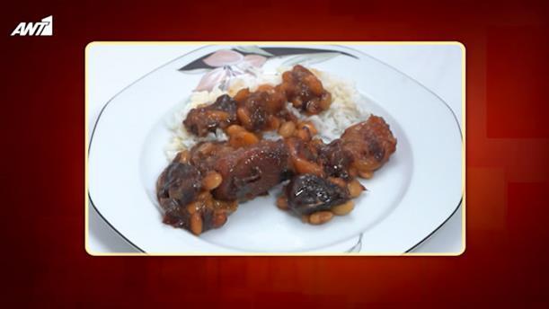 Χοιρινό με αποξηραμένα φρούτα και αρωματικό ρύζι