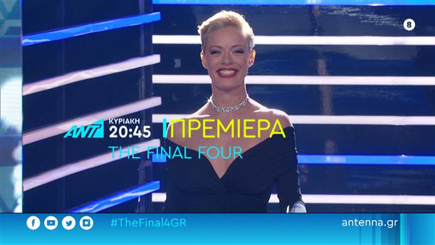 THE FINAL FOUR - Πρεμιέρα 6/10