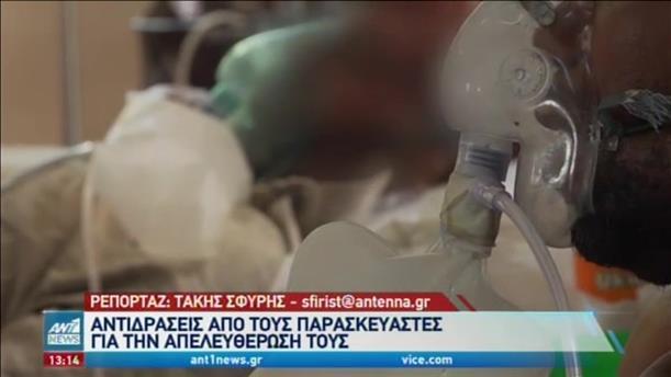 Πατέντες εμβολίων για τον κορονοϊό: δίχασε η πρόταση του Μπάιντεν