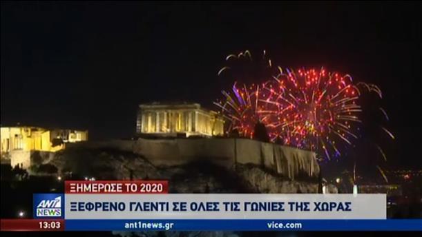 Η υποδοχή του 2020 στην Ελλάδα