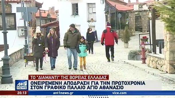 Μαγεύει τους επισκέπτες ο παραδοσιακός οικισμός στον Άγιο Αθανάσιο Πέλλας