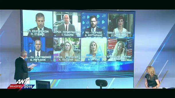 """Ο παλμός των εκλογών της 7ης Ιουλίου με την """"σφραγίδα"""" του ΑΝΤ1"""