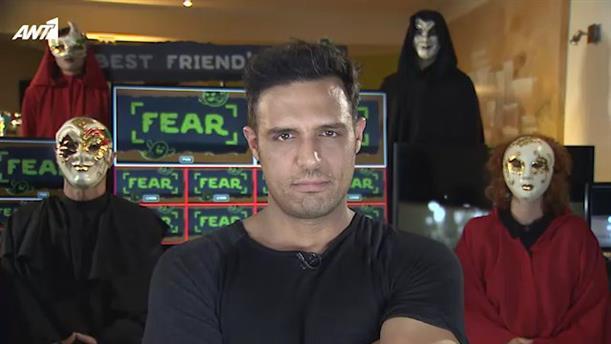 BEST FRIEND'S FEAR – ΕΠΕΙΣΟΔΙΟ 5