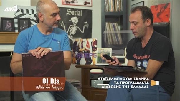 Ντάϊσελμπλουμ: Σκληρά τα προγράμματα διάσωσης της Ελλάδας – Κοινή Λογική