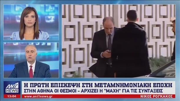 «Αναμενόμενες οι εξαγγελίες Τσίπρα», λένε οι Βρυξέλλες – Στην Αθήνα τα τεχνικά κλιμάκια
