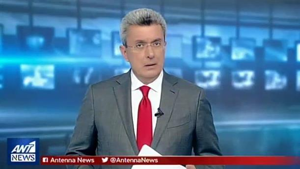 ANT1 NEWS 30-04-2019 ΣΤΙΣ 19:30