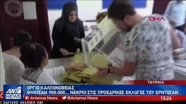 Όργιο καλπονοθείας υπέρ του Ερντογάν στην Τουρκία