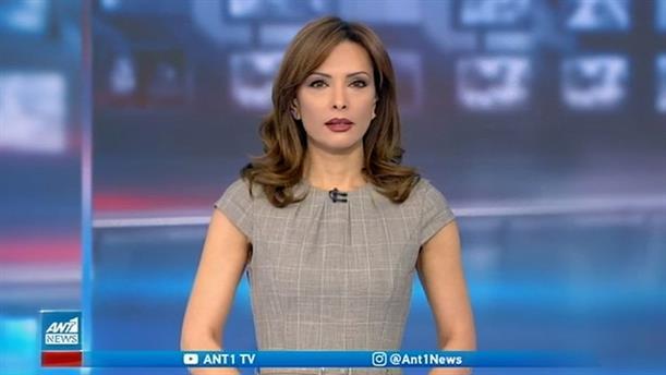 ANT1 NEWS 07-04-2021 ΣΤΙΣ 13:00