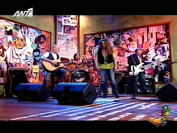 Ράδιο Αρβύλα 09-05-2011