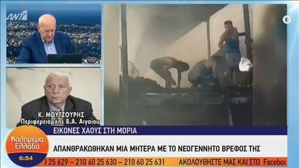 """Ο Περιφερειάρχης Β. Αιγαίου στην εκπομπή """"Καλημέρα Ελλάδα"""""""