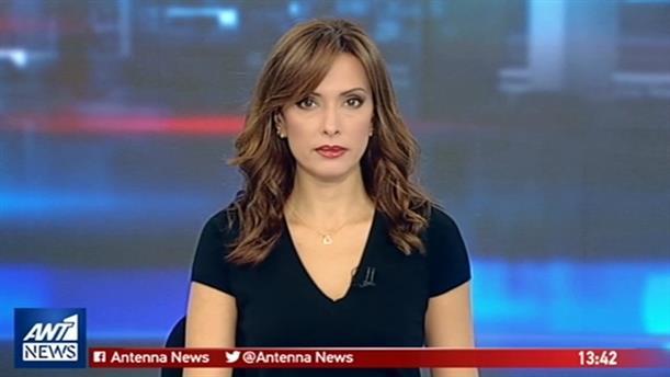 ANT1 NEWS 22-10-2018 ΣΤΙΣ 13:00