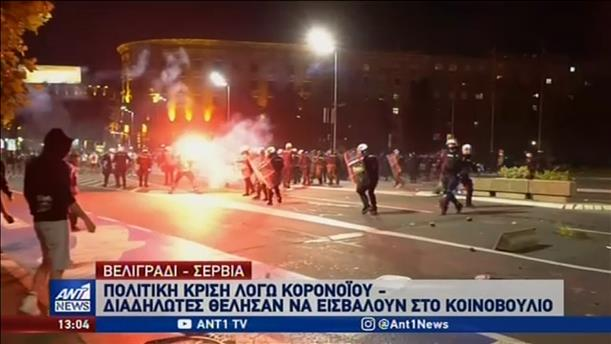 Σερβία: πολιτική κρίση λόγω κορονοϊού