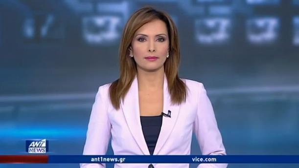 ANT1 NEWS 07-06-2020 ΣΤΙΣ 19:30