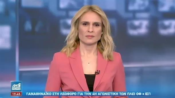 ANT1 NEWS 18-04-2021 ΣΤΙΣ 18:50