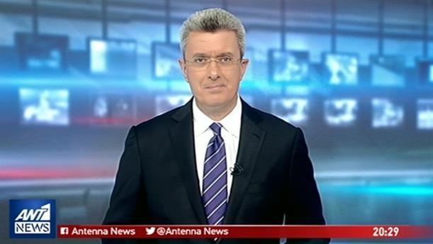 ANT1 NEWS 10-01-2019 ΣΤΙΣ 19:30