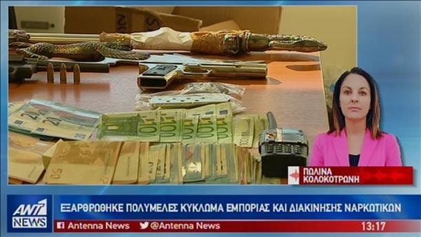 Εξαρθρώθηκε μεγάλο κύκλωμα ναρκωτικών στην Θεσσαλονίκη