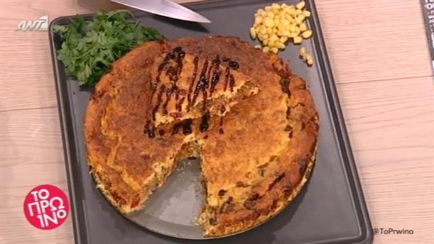 Τούρτα καλαμποκιού γεμιστή με χειμωνιάτικα λαχανικά και κρέμα μπαλσάμικο