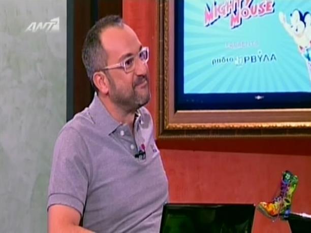 Ράδιο Αρβύλα - 21/05/2012