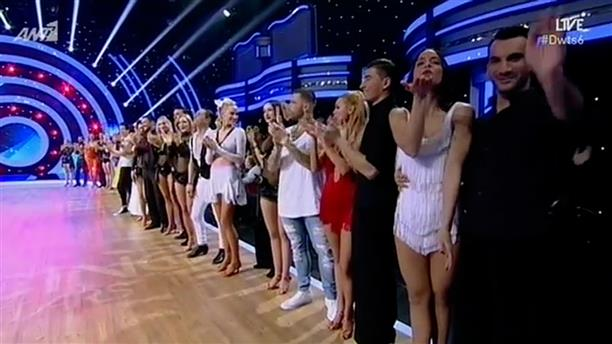 DANCING WITH THE STARS – ΕΝΑΡΞΗ