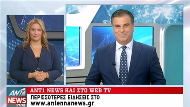 ANT1 News 04-10-2016 στη Νοηματική