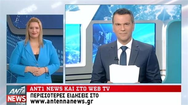 ANT1 News 20-10-2016 στη Νοηματική